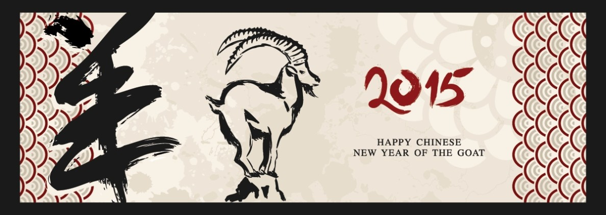 Rok Kozy, Rok Owcy czy Święto wiosny?