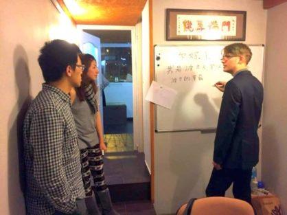 Nauka języka mandaryńskiego na Tajwanie dla naszego ucznia